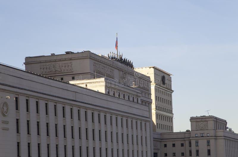 Hoofdgebouw van het Ministerie van Defensie van de Russische Federatie Minoboron Moskou, Rusland royalty-vrije stock fotografie