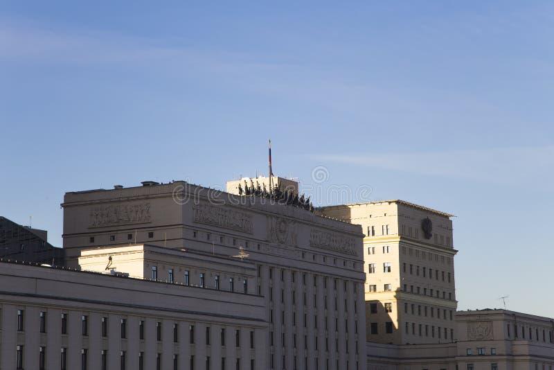 Hoofdgebouw van het Ministerie van Defensie van de Russische Federatie Minoboron Moskou, Rusland stock foto's