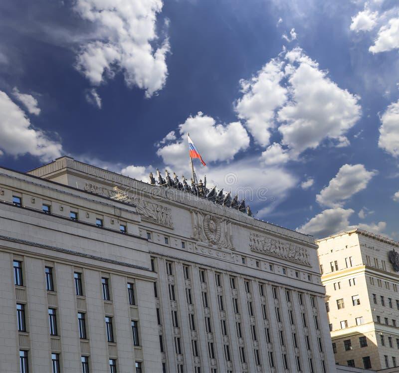 Hoofdgebouw van het Ministerie van Defensie van de Russische Federatie Moskou, Rusland royalty-vrije stock afbeelding