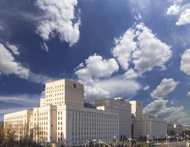 Hoofdgebouw van het Ministerie van Defensie van de Russische Federatie Moskou, Rusland royalty-vrije stock foto