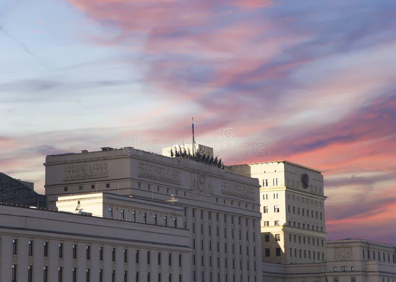 Hoofdgebouw van het Ministerie van Defensie van de Russische Federatie Moskou, Rusland royalty-vrije stock fotografie