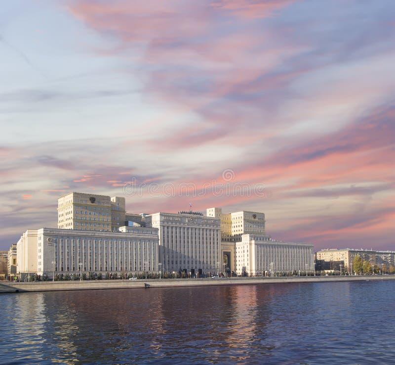 Hoofdgebouw van het Ministerie van Defensie van de Russische Federatie Moskou, Rusland stock foto