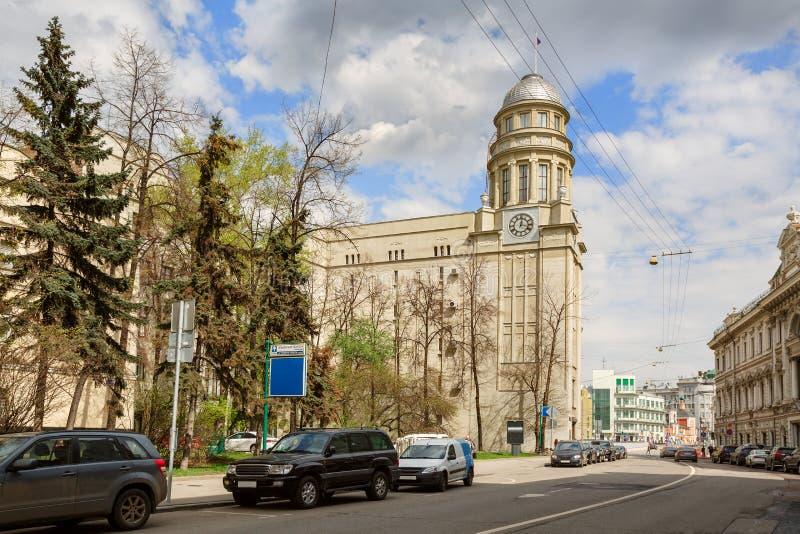 Hoofdkwartier van Ministerie van Arbeid en Sociale Zaken Moskou, Rusland stock fotografie