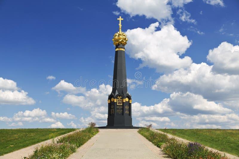 Hoofdmonument aan de helden van de Slag van Borodino royalty-vrije stock afbeeldingen