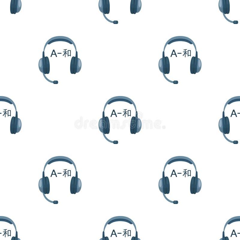 Hoofdtelefoons met vertalerspictogram in beeldverhaalstijl op witte achtergrond wordt geïsoleerd die Tolk en vertalerssymboolvoor stock illustratie