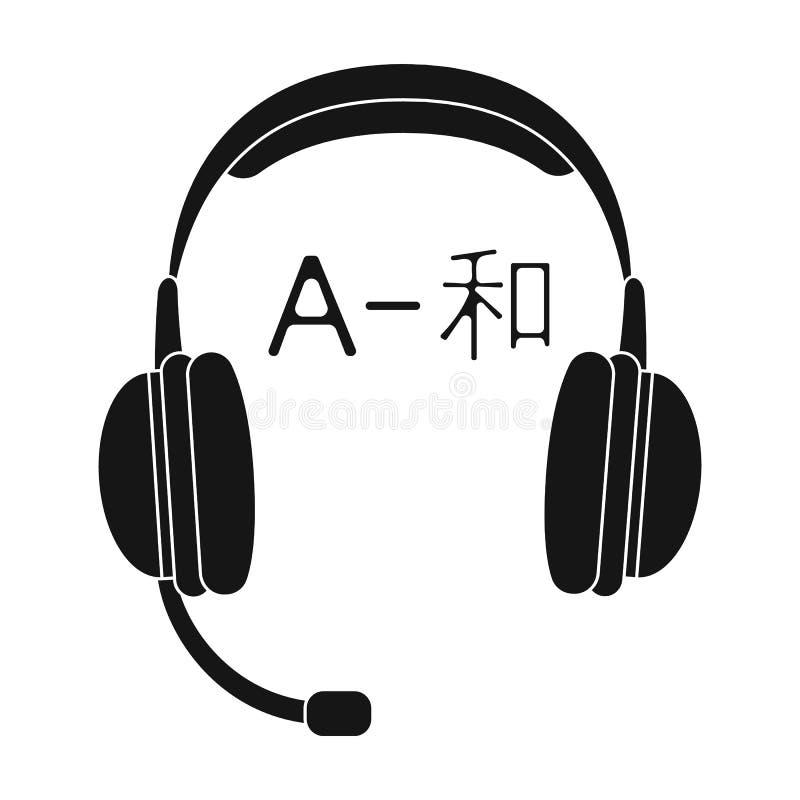 Hoofdtelefoons met vertalerspictogram in zwarte die stijl op witte achtergrond wordt geïsoleerd Tolk en vertalerssymboolvoorraad vector illustratie