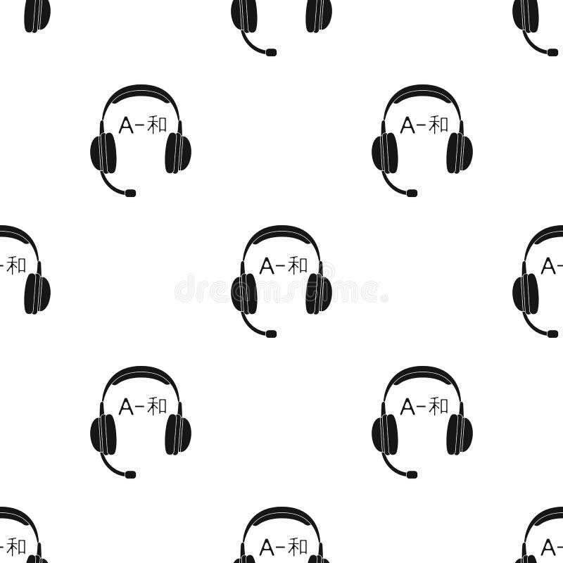 Hoofdtelefoons met vertalerspictogram in zwarte die stijl op witte achtergrond wordt geïsoleerd Tolk en vertalerssymboolvoorraad stock illustratie