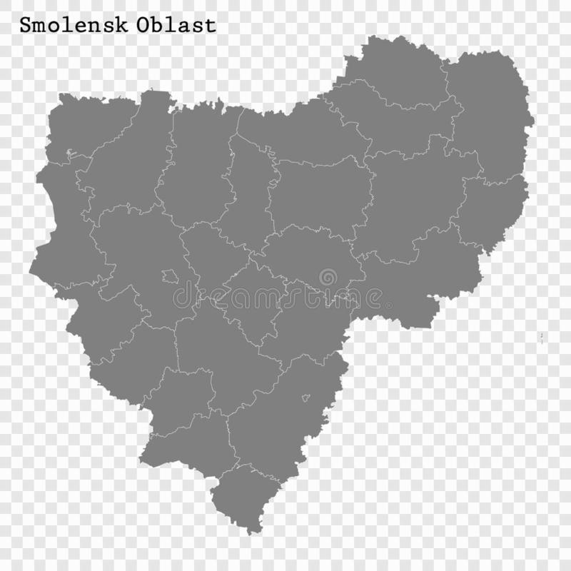 Hoog - de kwaliteitskaart is een gebied van Rusland vector illustratie
