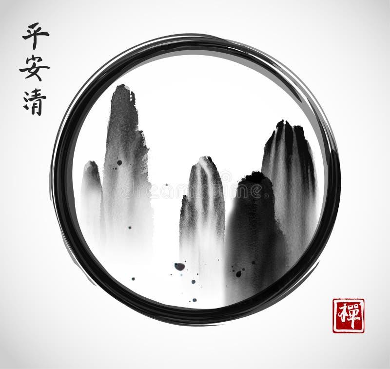 Hooggebergte in zwarte enso zen cirkel op witte achtergrond Vliegende bergen van China Bevat hiërogliefen - vrede royalty-vrije illustratie