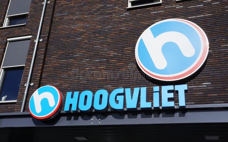Hoogvliet, οι Κάτω Χώρες στοκ εικόνες