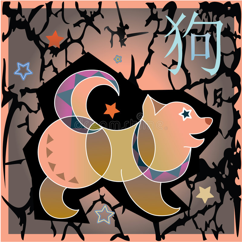 Horóscopo animal - perro stock de ilustración