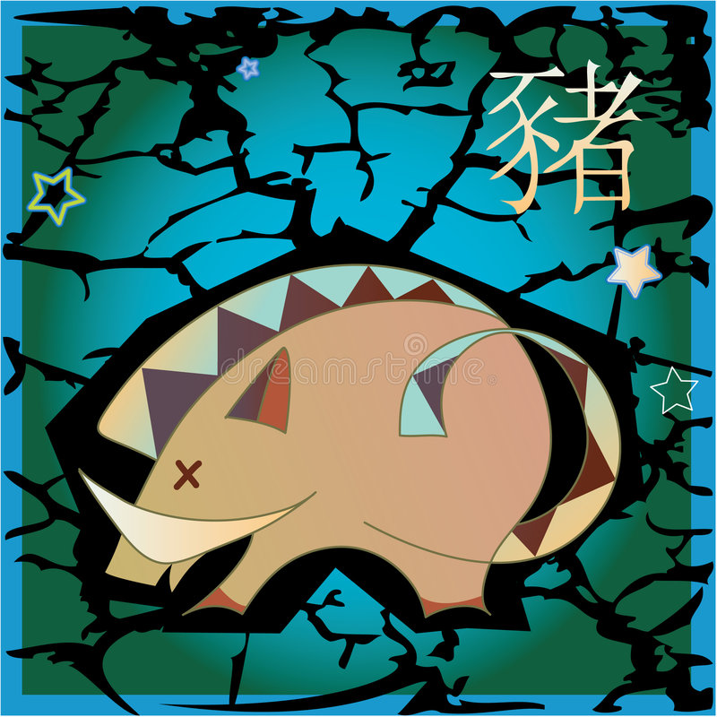 Horóscopo animal - verraco stock de ilustración