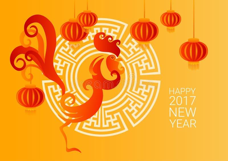 Horóscopo chino del asiático de la linterna del nuevo de 2017 años pájaro feliz del gallo stock de ilustración