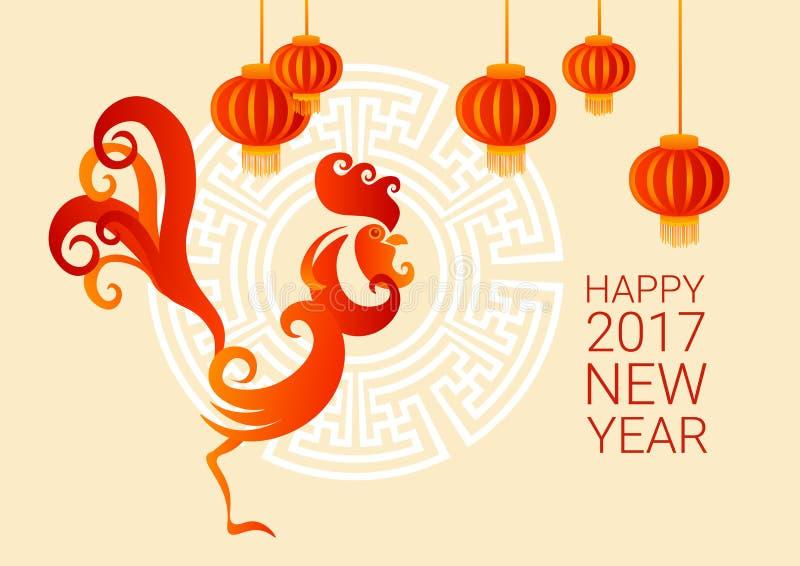 Horóscopo chino del asiático de la linterna del nuevo de 2017 años pájaro feliz del gallo ilustración del vector