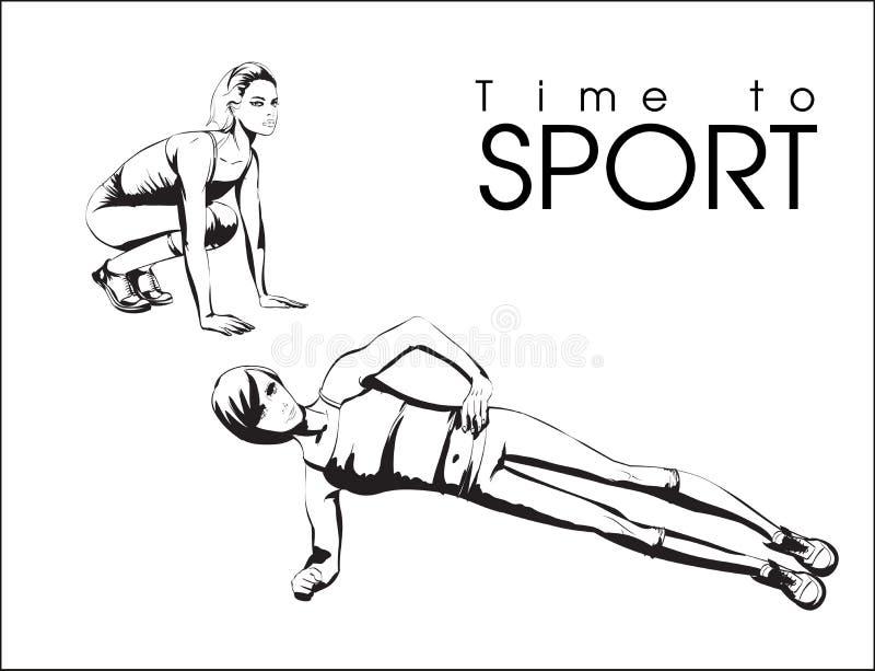 Hora de ostentar Um atleta novo executa exercícios ilustração do vetor