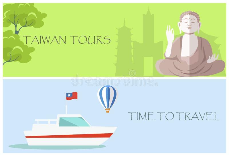 A hora de viajar com Taiwan visita o cartaz da promoção ilustração royalty free