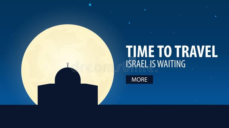Hora de viajar Viaje a Israel Israel está esperando Ilustración del vector libre illustration