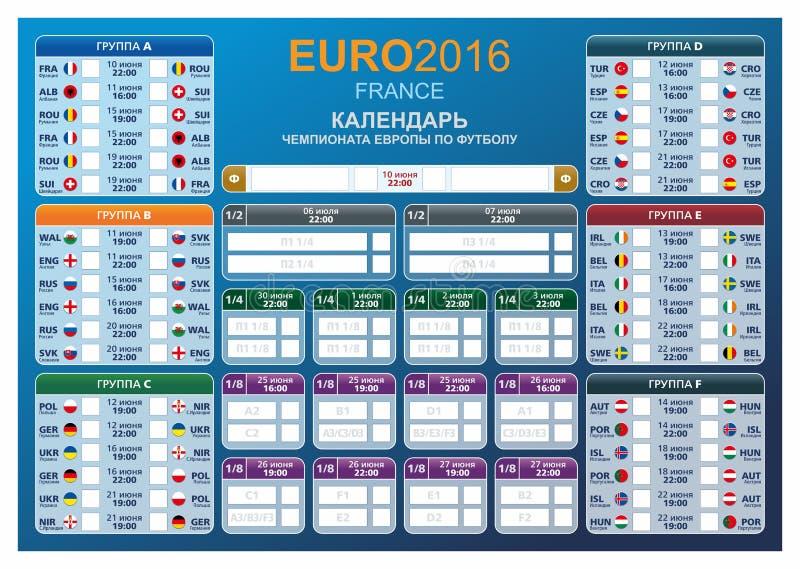 Horario de los finales del EURO 2016 de la taza del fútbol ilustración del vector