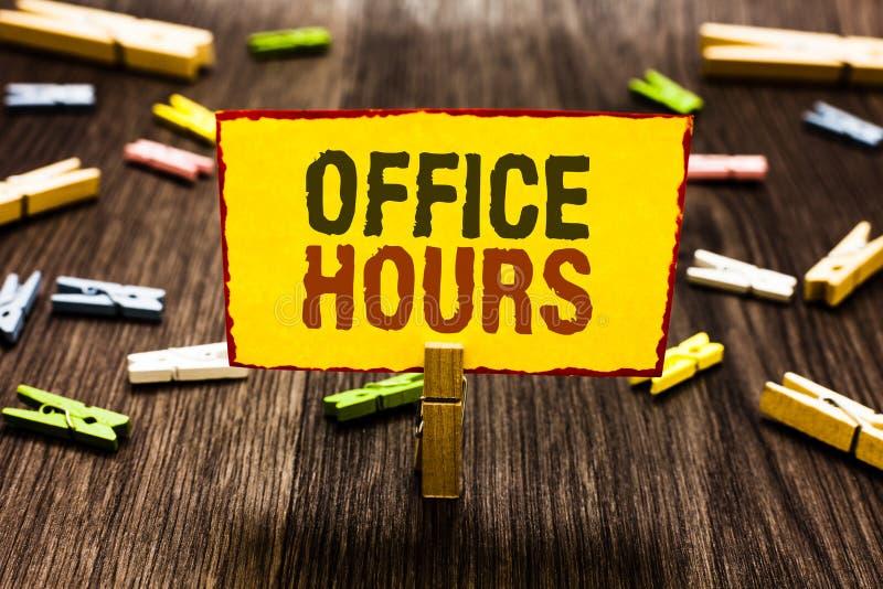 Horas de escritório da escrita do texto da escrita Conceito que significa as horas que o negócio é normalmente posse conduzida do imagens de stock