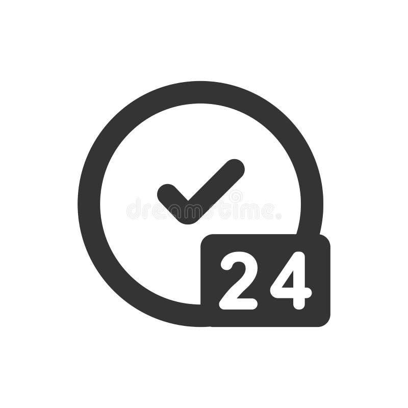 24 horas de icono del servicio ilustración del vector