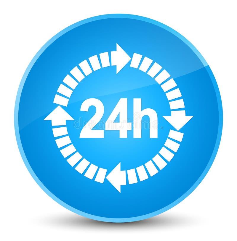 24 horas de la entrega de botón redondo azul ciánico elegante del icono libre illustration