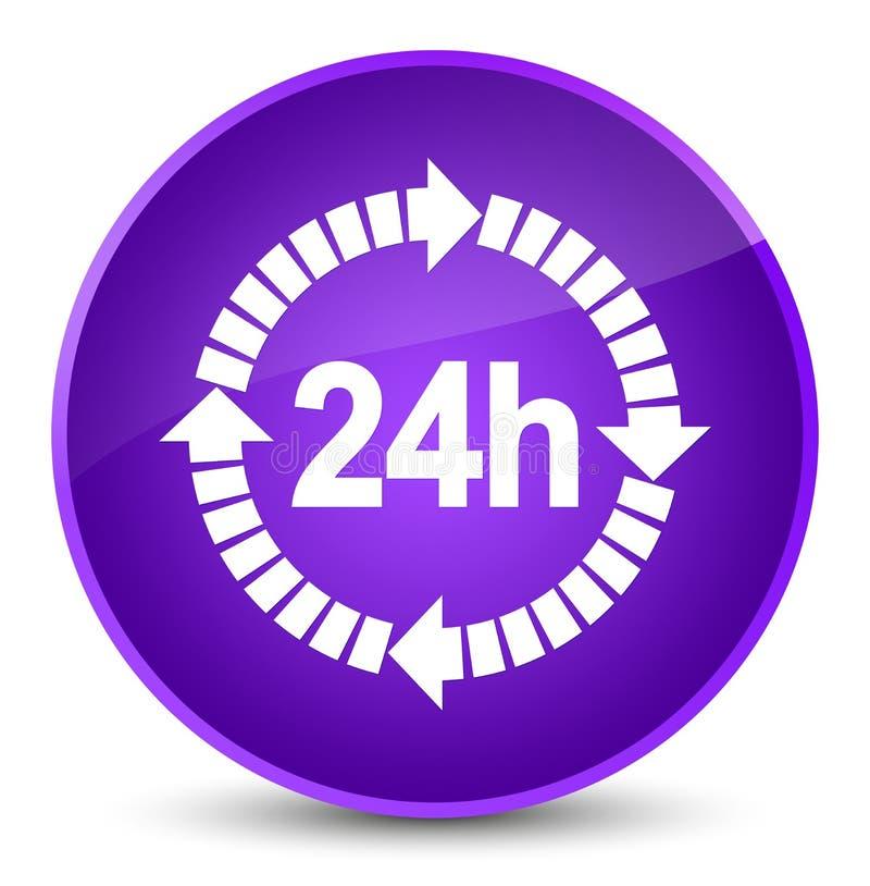 24 horas de la entrega de botón redondo púrpura elegante del icono libre illustration