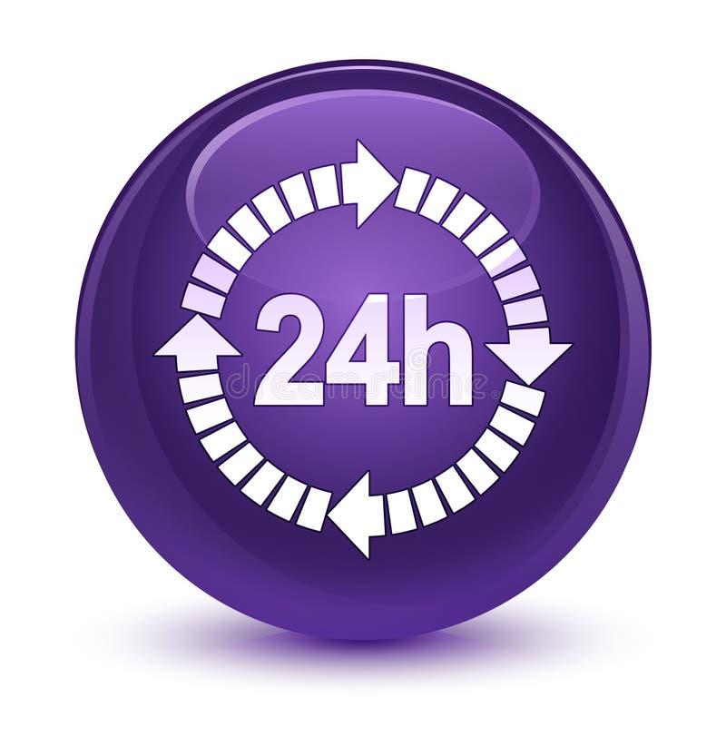 24 horas de la entrega de botón redondo púrpura vidrioso del icono libre illustration