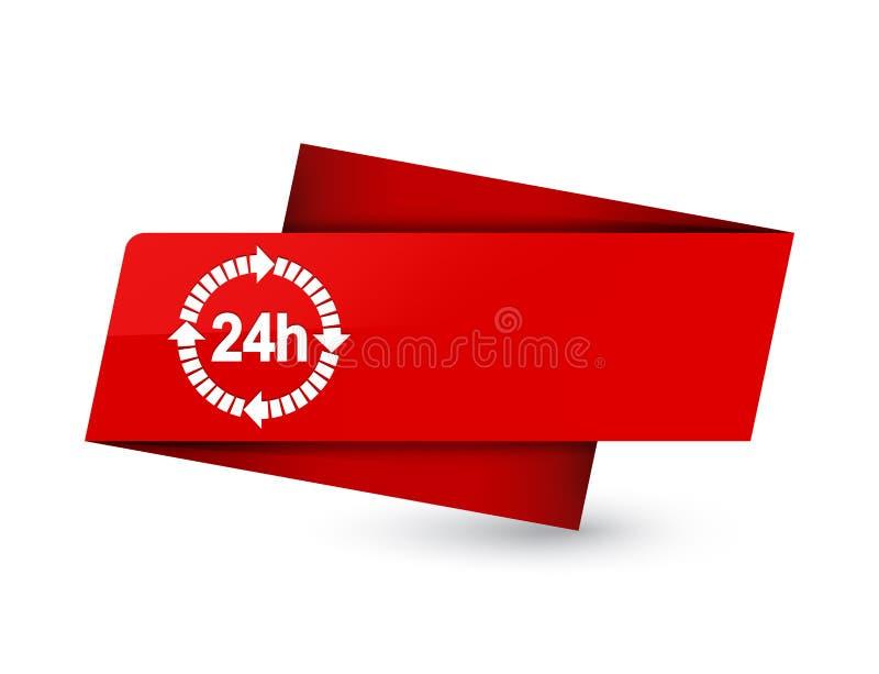 24 horas de la entrega del icono de muestra roja superior de la etiqueta stock de ilustración
