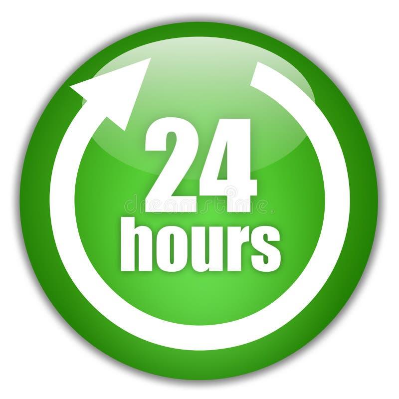 24 horas de servicio ilustración del vector