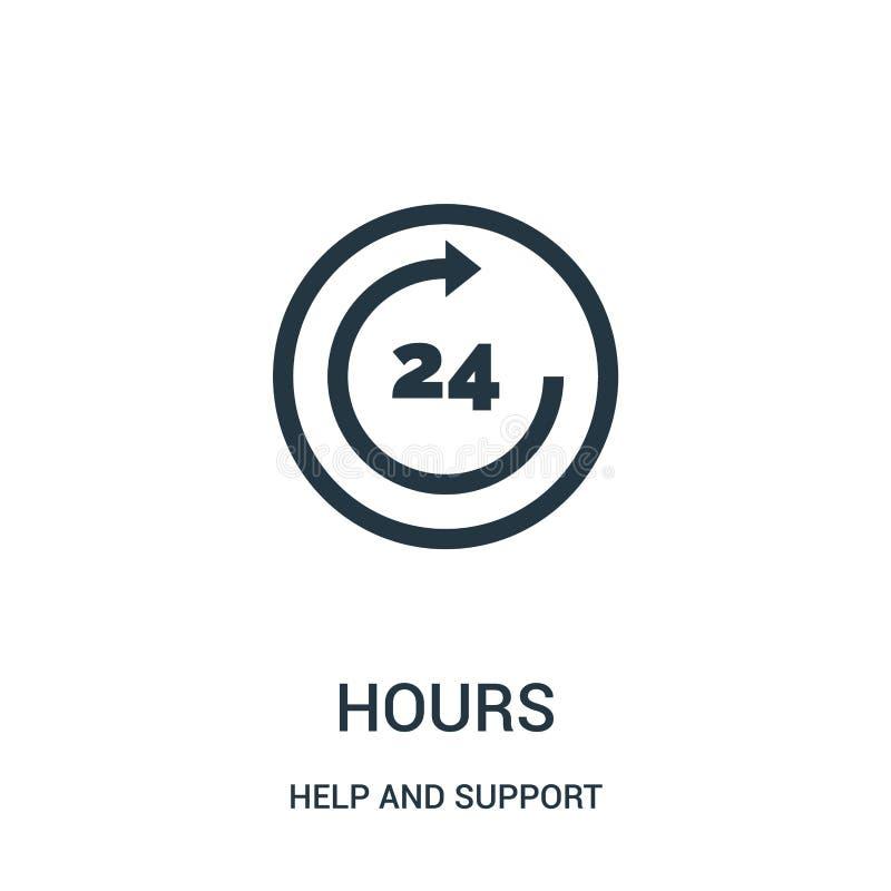 horas do vetor do ícone da coleção da ajuda e do apoio Linha fina ilustração do vetor do ícone do esboço das horas Símbolo linear ilustração royalty free