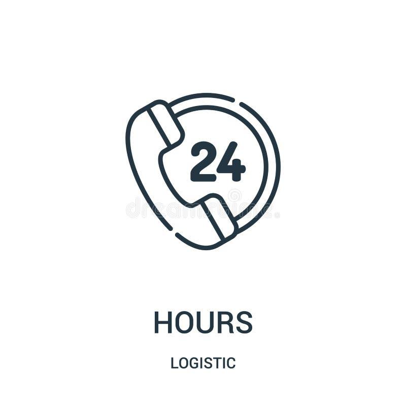 horas do vetor do ícone da coleção logística Linha fina ilustra??o do vetor do ?cone do esbo?o das horas ilustração royalty free
