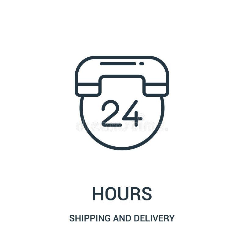 horas do vetor do ícone da coleção do transporte e da entrega Linha fina ilustração do vetor do ícone do esboço das horas Símbolo ilustração do vetor