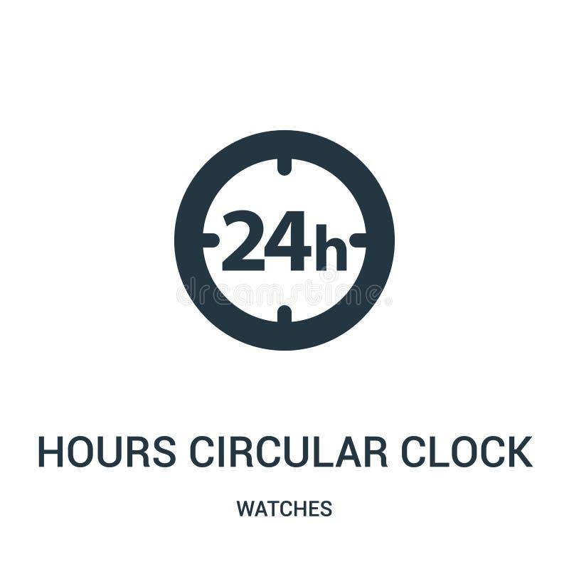 horas do vetor circular do ícone do símbolo do pulso de disparo da coleção de relógios Linha fina vetor circular do ícone do esbo ilustração stock