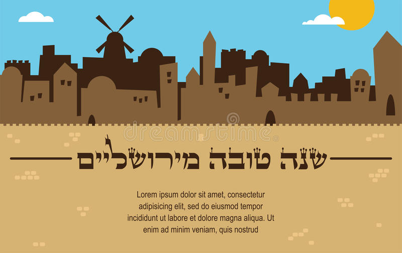 Horisont av den gamla staden av Jerusalem Rosh Hashana royaltyfri illustrationer