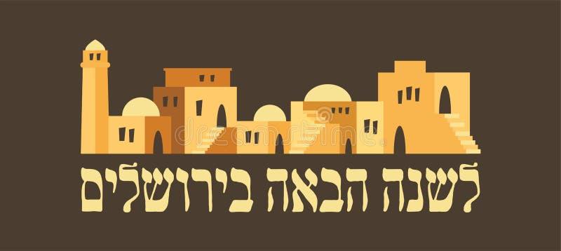 Horisont av den gamla staden av Jerusalem Rosh hashana, judiskt kort för ferievektorhälsning Traditionell hälsning, nästa år in royaltyfri illustrationer
