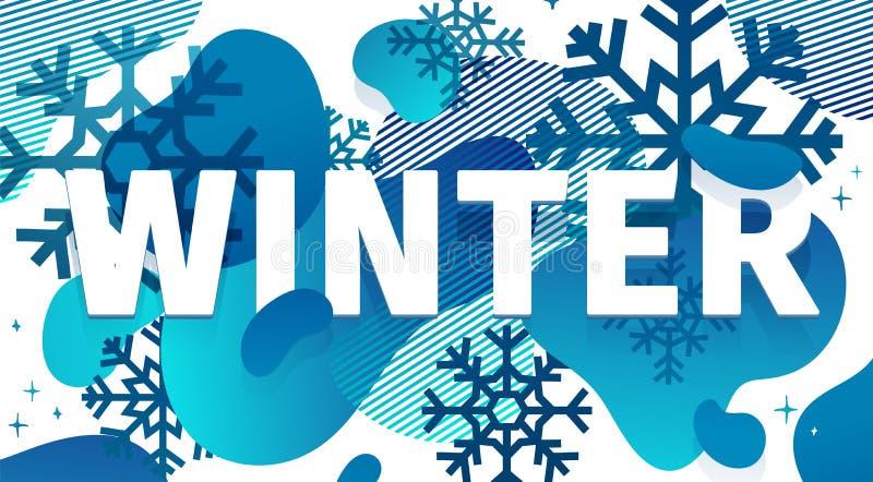 Horisontalbaner för designvintermall med abstrakt geometrisk formbakgrund Kall blå stilorientering för säsong royaltyfri illustrationer