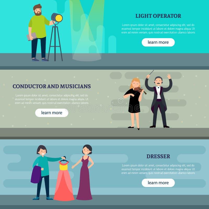 Horisontalbaner för färgrika teaterarbetare royaltyfri illustrationer