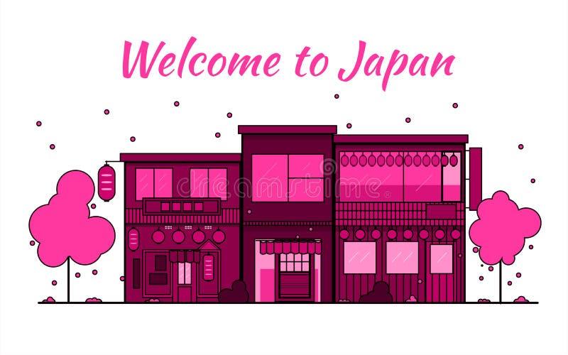 Horizon d'ensemble du Japon Vieille ville, vieilles rues de achat Paysage urbain du Japon, banni?re japonaise de vecteur de ville illustration de vecteur