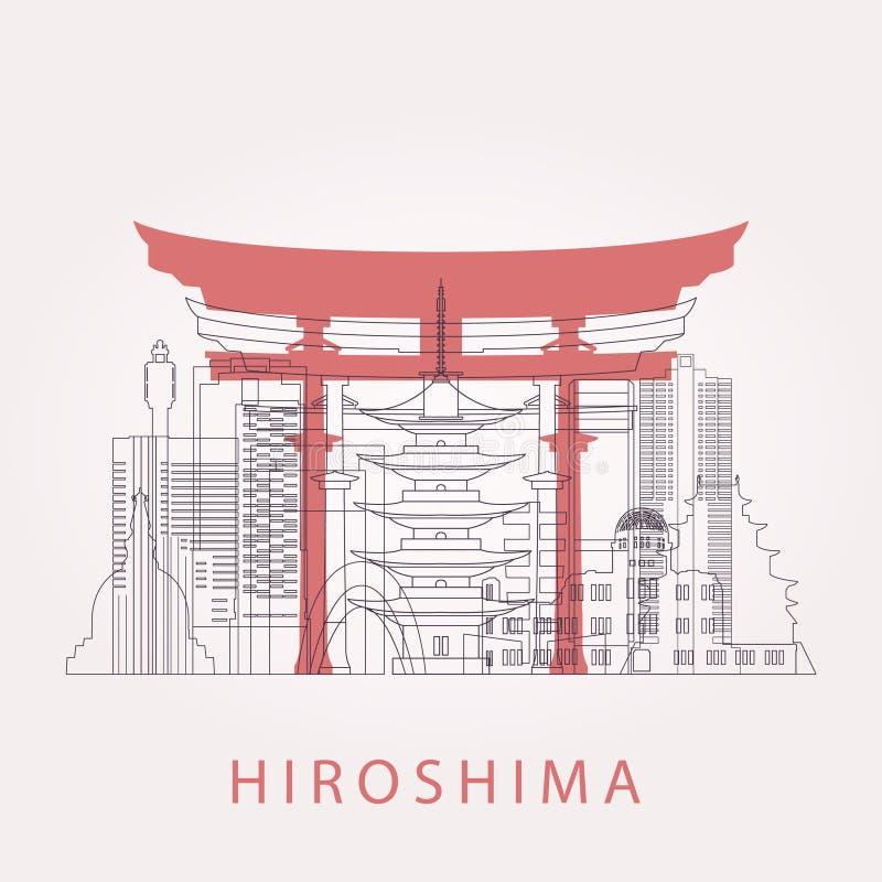 Horizon d'Hiroshima d'ensemble avec des points de repère illustration de vecteur