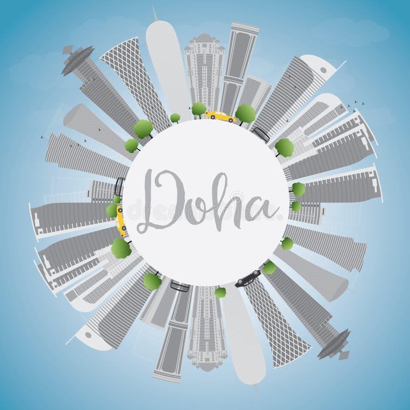 Horizon de Doha avec les gratte-ciel gris et le ciel bleu illustration stock