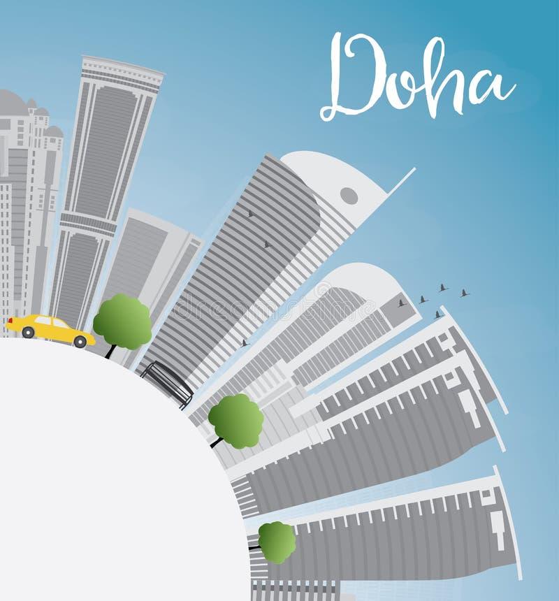 Horizon de Doha avec les gratte-ciel gris et le ciel bleu illustration libre de droits