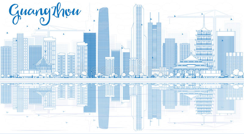 Horizon de Guangzhou d'ensemble avec les bâtiments bleus et les réflexions illustration de vecteur