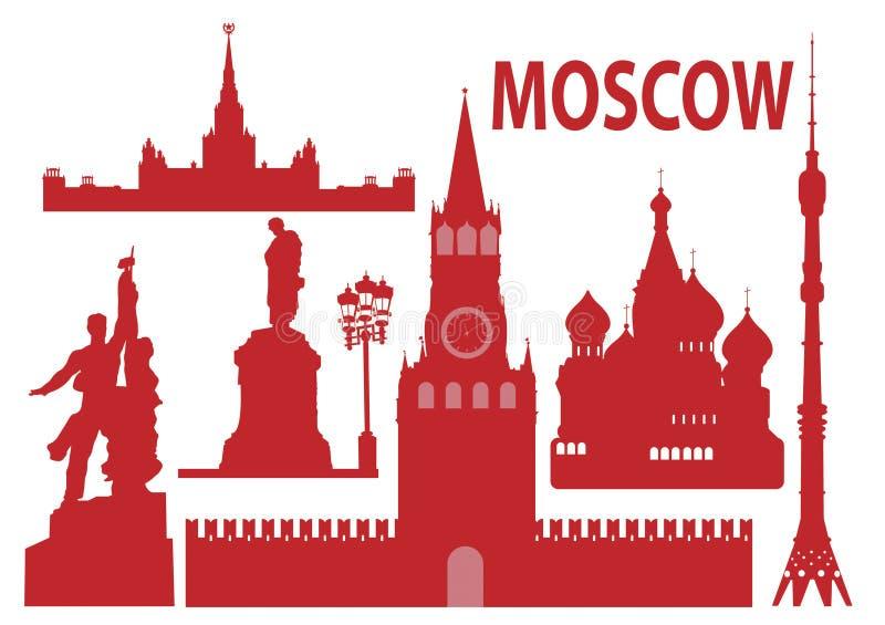 Horizon de Moscou illustration libre de droits