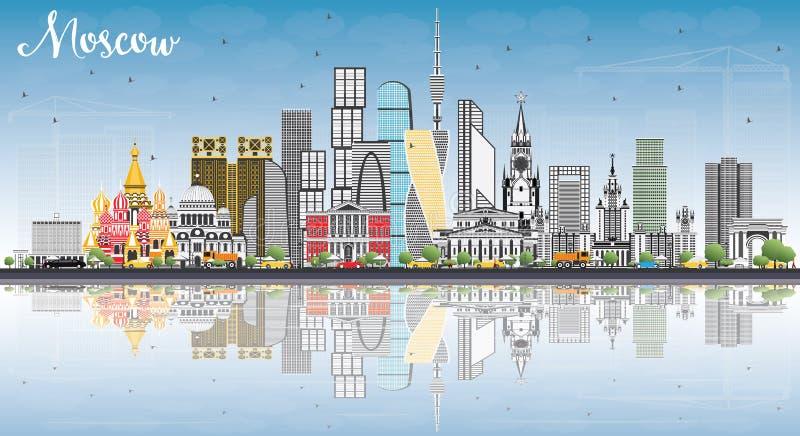 Horizon de Moscou Russie avec Gray Buildings, ciel bleu et Reflecti illustration stock