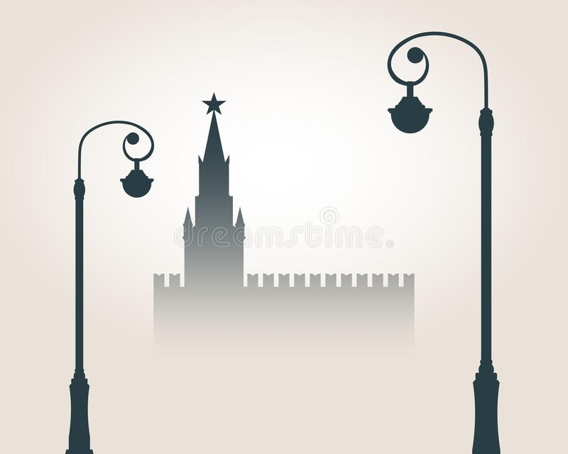 Horizon de paysage urbain de Moscou illustration stock