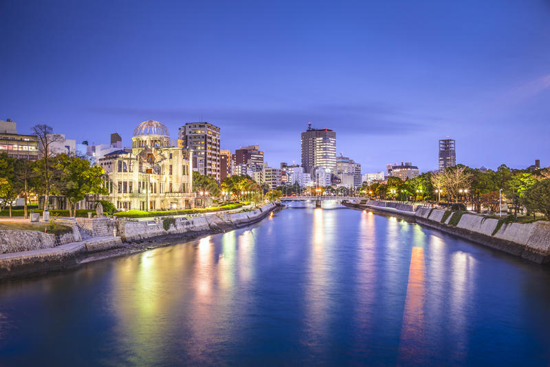 Horizon de ville d'Hiroshima, Japon image stock