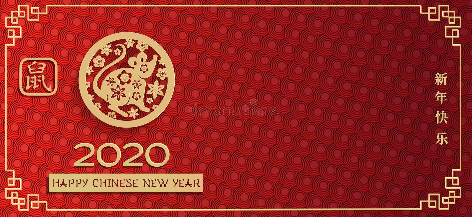 Horizontal 2020 Chinese New Year greeting card with golden Rat in circe with flowers. Gold hieroglyphs in traditional. Chinese frame on red background stock illustration