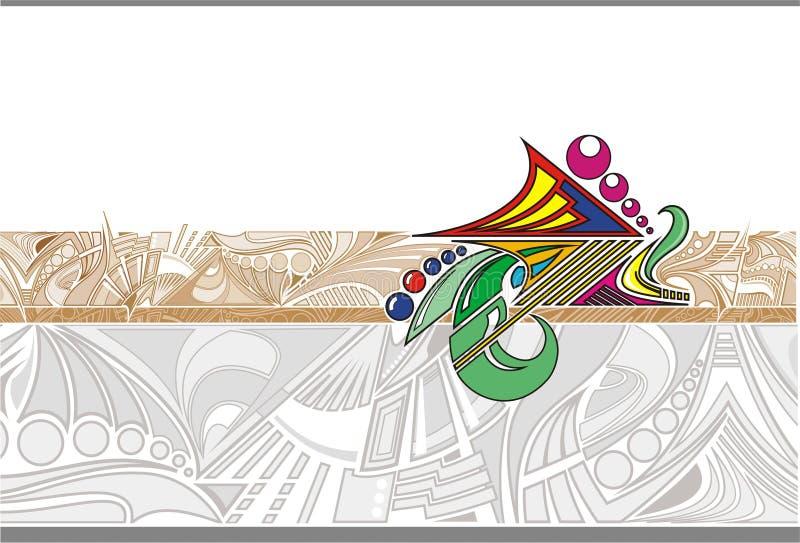 Horizontal Pattern Stock Image