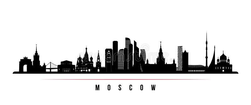 Horizontale Fahne der Moskau-Stadtskyline lizenzfreie abbildung