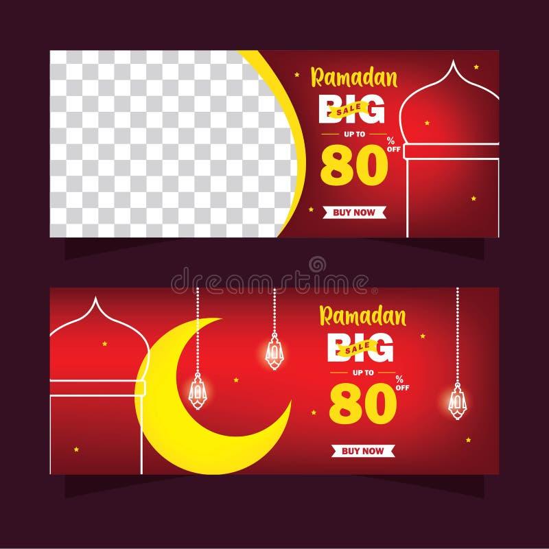 Horizontaler Fahnenentwurf Ramadan-Verkaufs mit sichelförmigem Mond, Laternen auf rotem Hintergrund vektor abbildung